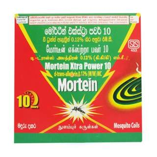 Mortein Extra Power 10 Mosquito Coil
