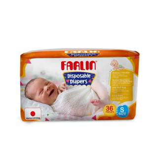 Farlin Tape Diaper Small - 36 Pcs