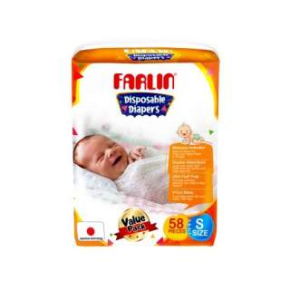 Farlin Tape Diaper Small - 58 Pcs