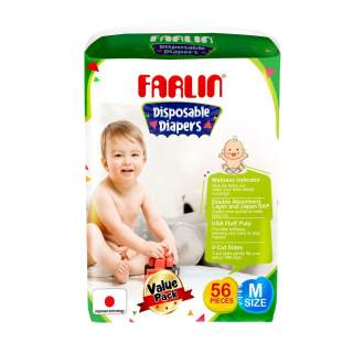 Farlin Tape Diaper Medium - 56 Pcs