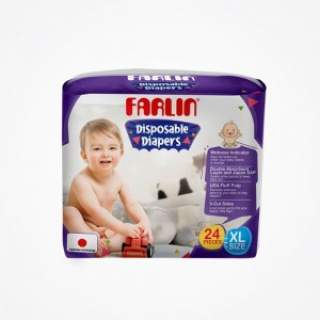 Farlin Tape Diaper XL - 24 Pcs