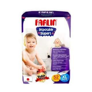 Farlin Tape Diaper XL - 52 Pcs